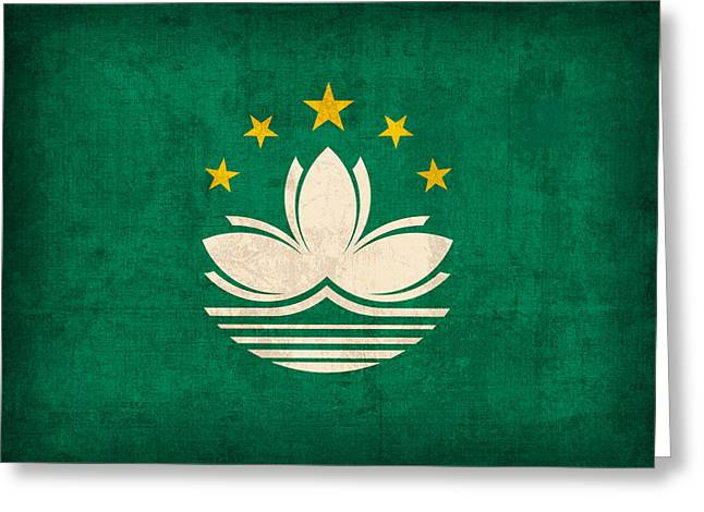 Macau Flag Vintage Distressed Finish Greeting Card by Design Turnpike