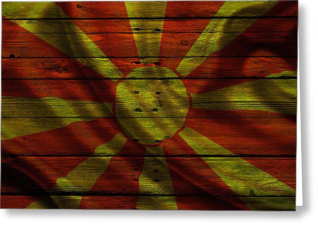 Flag Pole Greeting Cards - Macedonia Greeting Card by Joe Hamilton