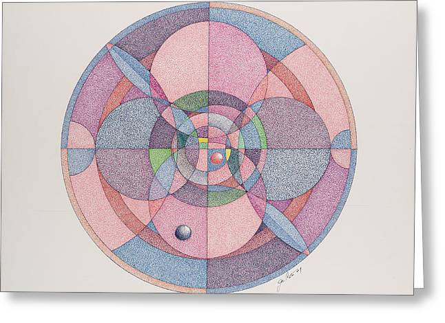 Pointillist Mixed Media Greeting Cards - Machined Imperfection Greeting Card by Salvatore Castro