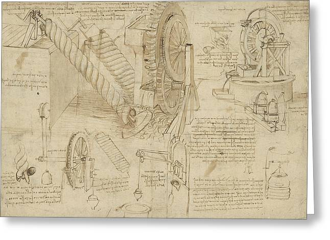 Prints Drawings Greeting Cards - Machines to lift water draw water from well and bring it into houses from Atlantic Codex  Greeting Card by Leonardo Da Vinci