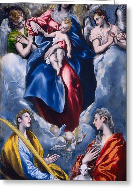 Lion Lamb Greeting Cards - Madonna and Child with Saint Martina and Saint Agnes Greeting Card by  El Greco Domenico Theotocopuli