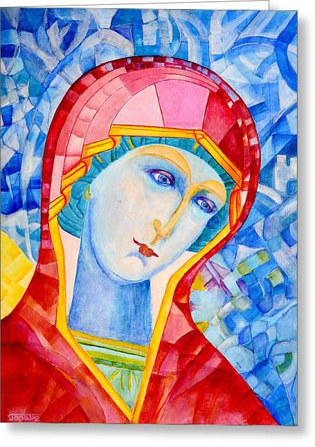 Byzantine Greeting Cards - Madonna icon catholic art Greeting Card by Magdalena Walulik