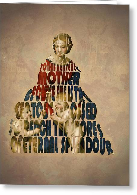 Mother Mary Digital Art Greeting Cards - Madonna Typography Artwork Greeting Card by Georgeta Blanaru