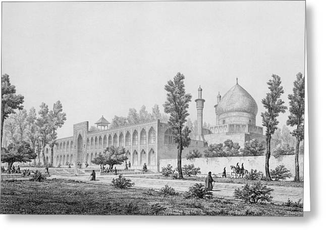 College Drawings Greeting Cards - Madrasa-yi Masjid-i Shah Sultan Greeting Card by Pascal Xavier Coste