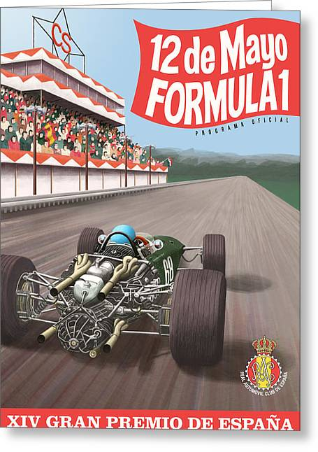 Rally Greeting Cards - Madrid Grand Prix 1968 Greeting Card by Nomad Art And  Design