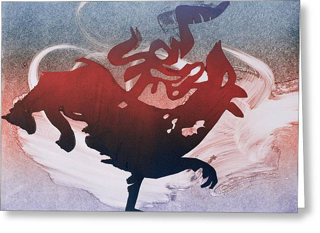 Print Photographs Greeting Cards - Maestowe Dragon, 1995 Monotype Greeting Card by Gloria Wallington
