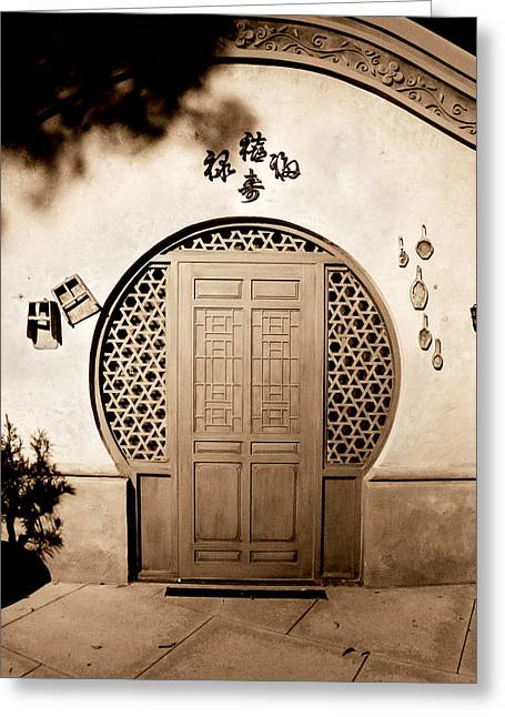 Disney Photographs Greeting Cards - Magic Door Greeting Card by Greg Fortier