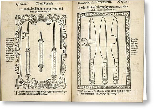 Magic Tricks, 16th Century Greeting Card by British Library