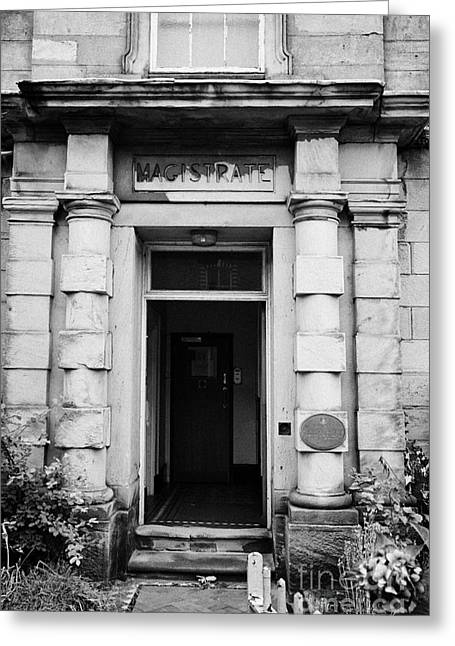 Entrance Door Greeting Cards - Magistrates Entrance Ormskirk Magistrates Court Lancashire England Uk Greeting Card by Joe Fox