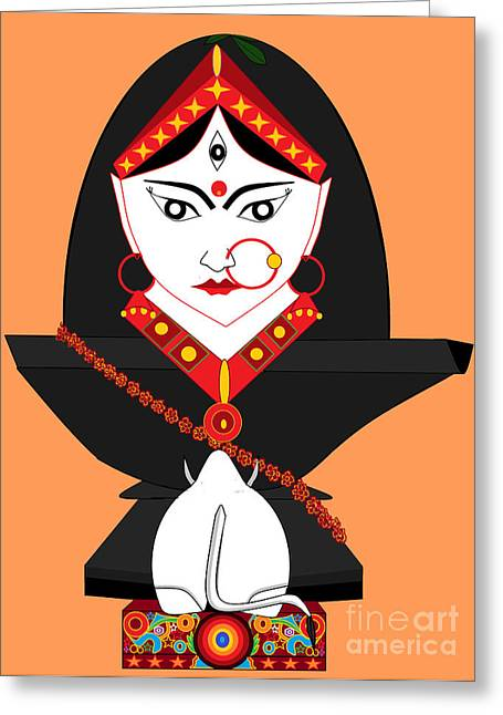 Hindu Goddess Digital Greeting Cards - MahaGauri Greeting Card by Pratyasha Nithin