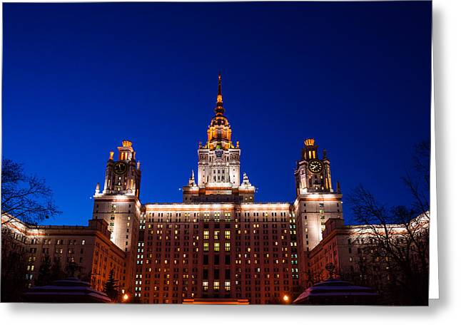 Scholarship Greeting Cards - Main Building Of Moscow State University At Winter Evening - 5 Greeting Card by Alexander Senin