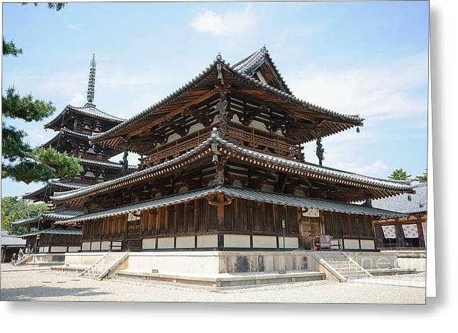 Medieval Temple Greeting Cards - Main Hall of Horyu-ji - worlds oldest wooden building Greeting Card by David Hill
