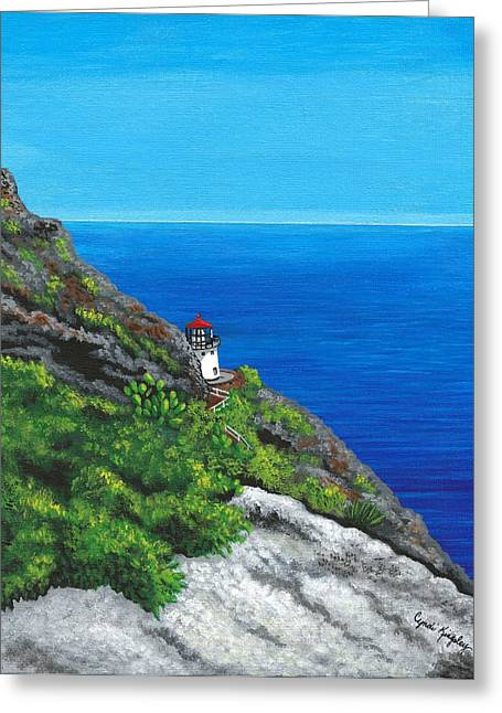 Cyndi Kingsley Greeting Cards - Makapuu Point Lighthouse Greeting Card by Cyndi Kingsley