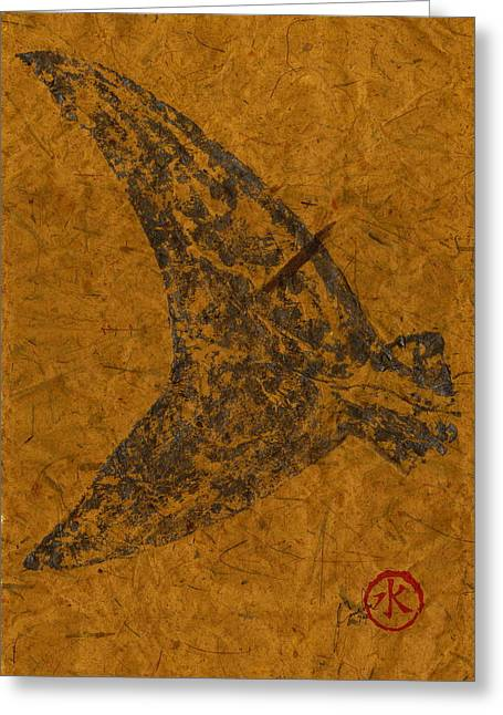 White Shark Mixed Media Greeting Cards - Mako Tail on Thai Banana Paper Greeting Card by Jeffrey Canha