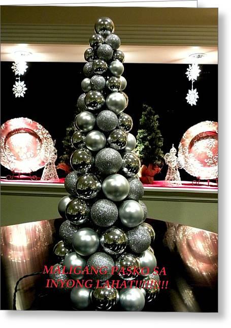 Christmas Card Pyrography Greeting Cards - Maligayang Pasko Greeting Card by Anna Baker