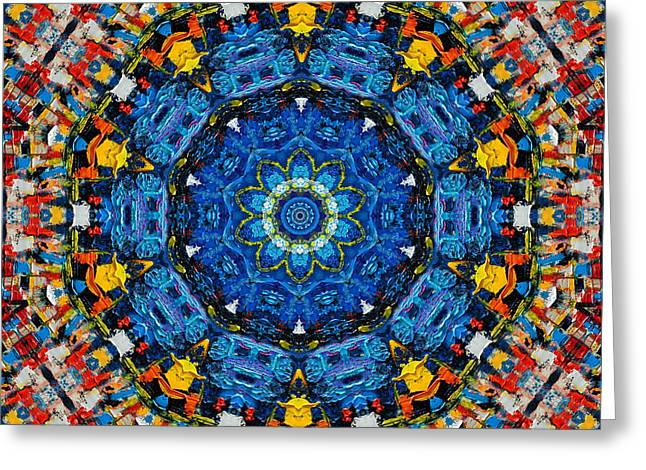 Recently Sold -  - Geometric Design Greeting Cards - Mandala 1 Greeting Card by Ana Maria Edulescu