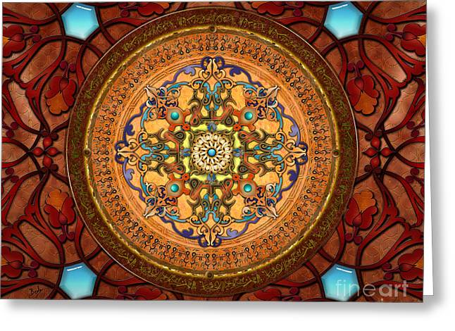 Calligraphy Print Mixed Media Greeting Cards - Mandala Arabia sp Greeting Card by Bedros Awak