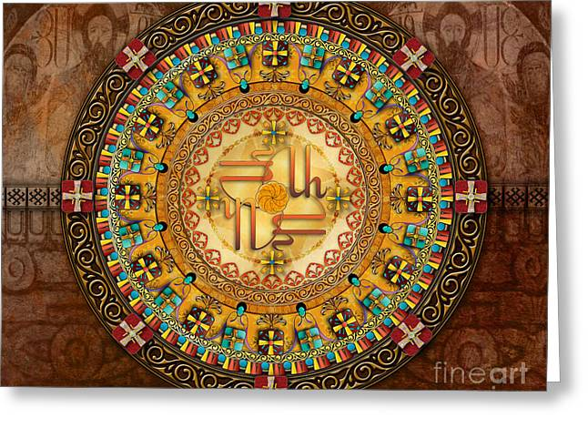 Apricot Greeting Cards - Mandala Armenia Iyp sp Greeting Card by Bedros Awak