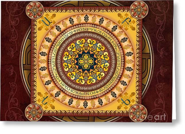 Burgundy Mixed Media Greeting Cards - Mandala Armenia IyPenKimTa sp Greeting Card by Bedros Awak