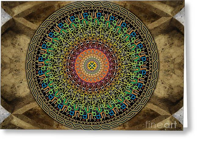 Armenia Greeting Cards - Mandala Armenian Alphabet sp Greeting Card by Bedros Awak
