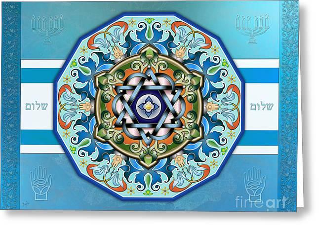 Menorah Greeting Cards - Mandala Shalom sp Greeting Card by Bedros Awak