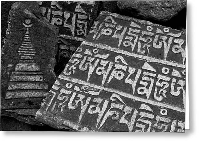Mt Everest Base Camp Greeting Cards - Mani Stones Greeting Card by Kristin Lau