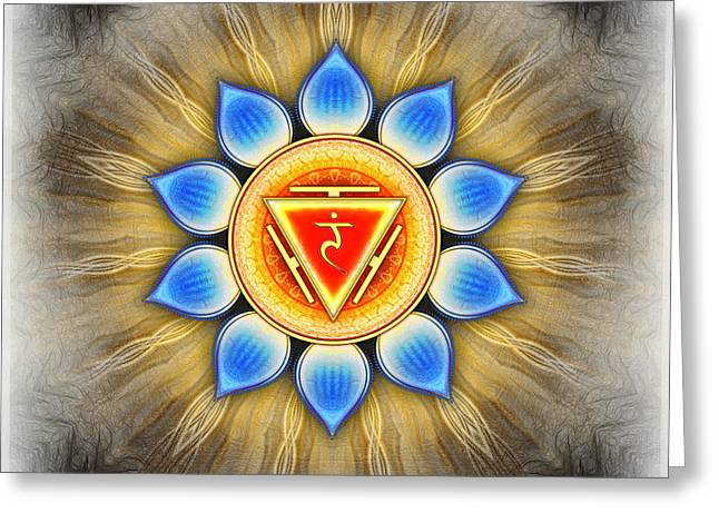 Yellow Chakra Greeting Cards - Manipura Chakra Series IV Greeting Card by Dirk Czarnota