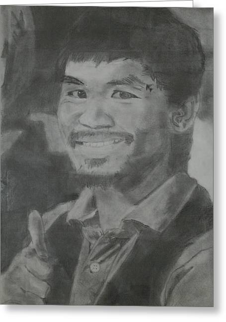 Pacman Drawings Greeting Cards - Manny Pacquiao Greeting Card by Terence Leano