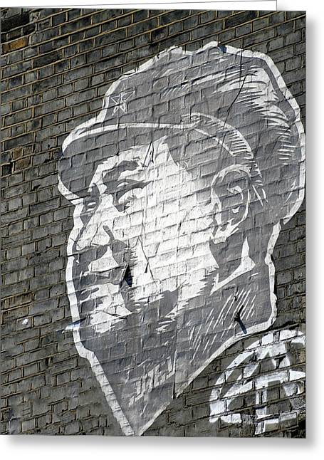 Stencil Portrait Greeting Cards - Mao Greeting Card by A Rey