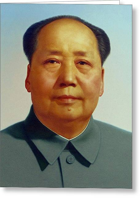 Collar Greeting Cards - Mao Zedong  Greeting Card by Unknown