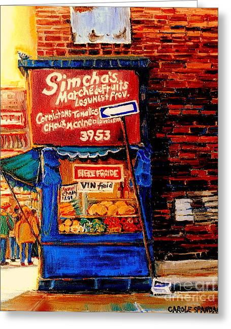 Marche Fruiterie Simcha Montreal Memories Corner Store Depanneur Montreal Patrimonie History   Greeting Card by Carole Spandau