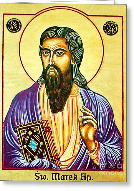 Jesus And Disciples Greeting Cards - Mark The Evangelist Icon Greeting Card by Ryszard Sleczka