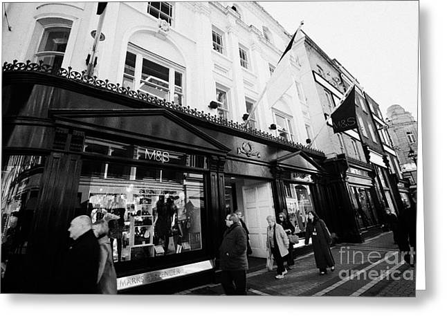 Grafton Center Greeting Cards - Marks And Spencer Flagship Store Grafton Street Dublin Republic Of Ireland Greeting Card by Joe Fox