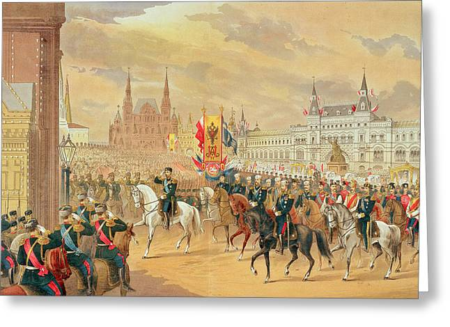Processions Greeting Cards - Marriage Of Tsar Nicholas Ii Greeting Card by Russian School