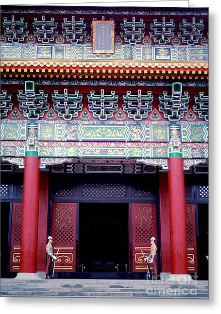 Martyr Greeting Cards - Martyrs Shrine in Taipei Greeting Card by Anna Lisa Yoder