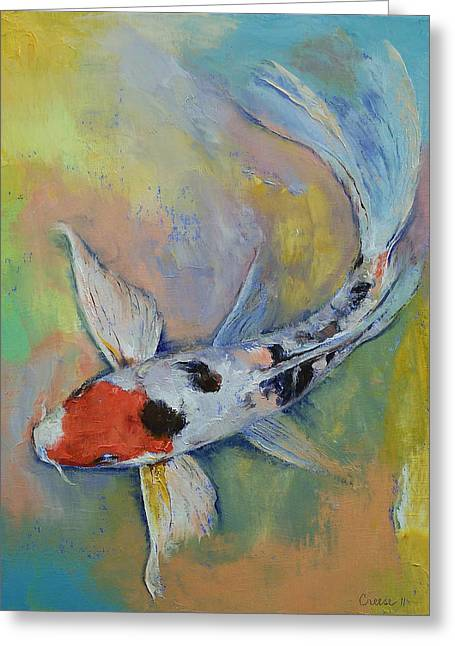 Japanese Koi Greeting Cards - Maruten Butterfly Koi Greeting Card by Michael Creese