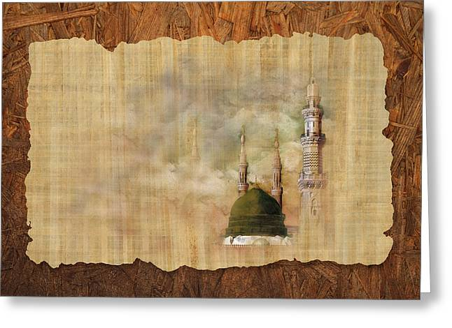 Forgiveness Greeting Cards - Masjid e Nabwi 01 Greeting Card by Catf