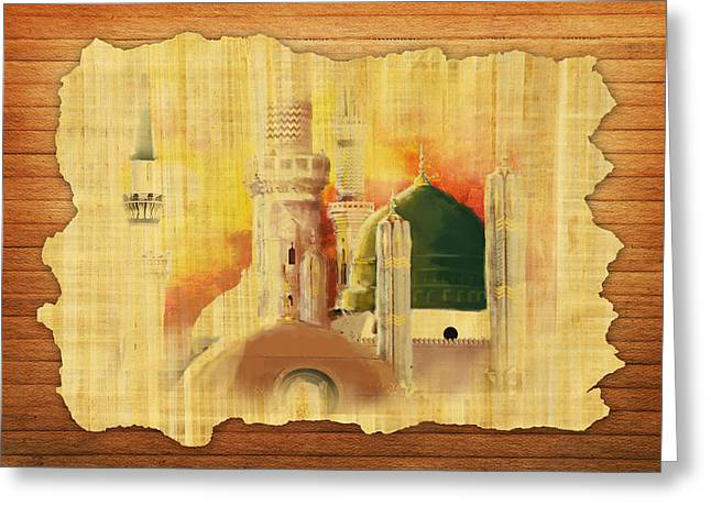Haj Paintings Greeting Cards - Masjid e Nabwi 02 Greeting Card by Catf