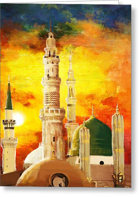 Forgiveness Greeting Cards - Masjid e nabwi Greeting Card by Catf