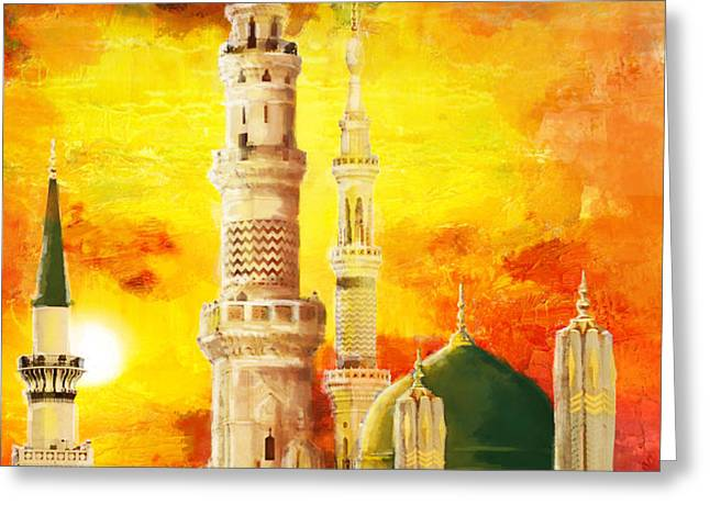Masjid e nabwi Greeting Card by Catf