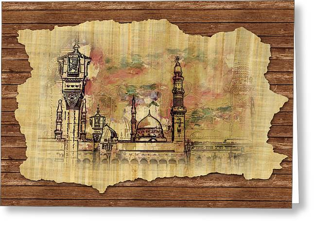 Masjid e Nabwi Sketch Greeting Card by Catf