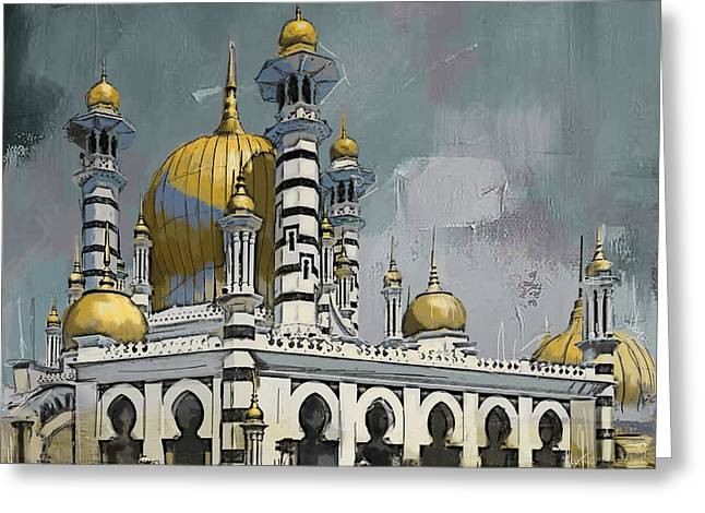 Famous Buildings Greeting Cards - Masjid Ubudiah Greeting Card by Corporate Art Task Force