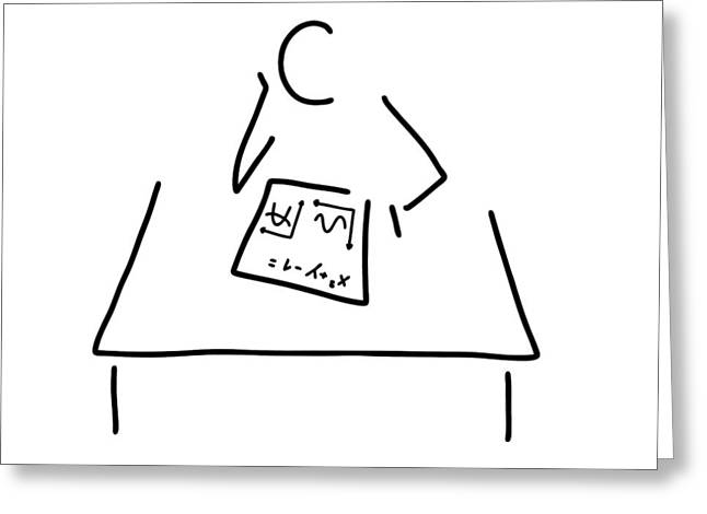 Parable Drawings Greeting Cards - Mathematician Physicist Scientist Greeting Card by Lineamentum