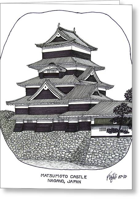 Pen And Ink Realism Greeting Cards - Matsumoto Castle Greeting Card by Frederic Kohli