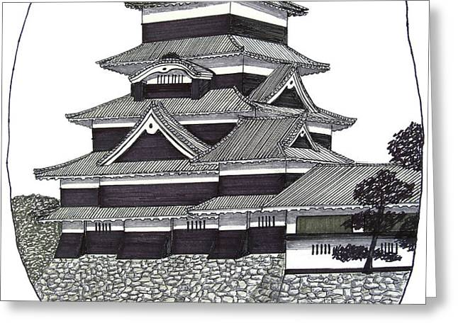 Matsumoto Castle Greeting Card by Frederic Kohli