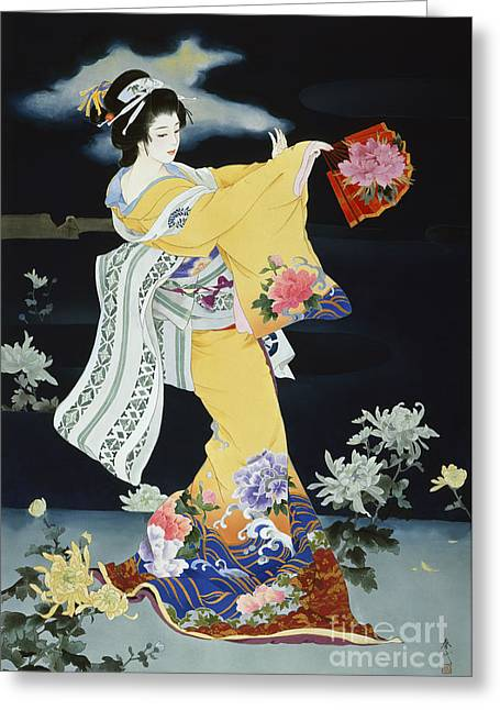 Grey Clouds Digital Art Greeting Cards - Matsuri Greeting Card by Haruyo Morita