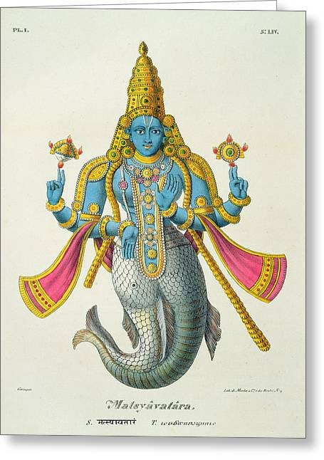 Incarnation Drawings Greeting Cards - Matsyavatara Or Matsya, From Linde Greeting Card by A. Geringer