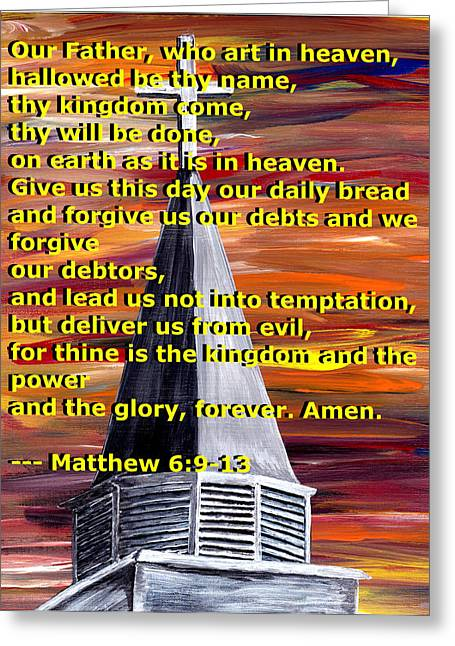 Mark Moore Greeting Cards - Matthew 6  Greeting Card by Mark Moore