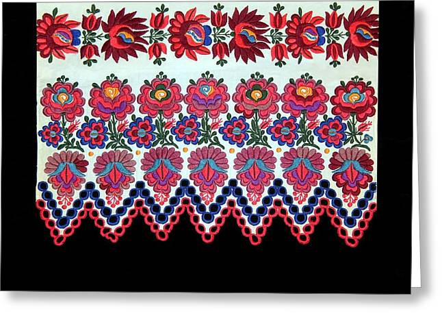 Andrea Lazar Greeting Cards - Hungarian Folk Art Embroidery from Sioagard Greeting Card by  Andrea Lazar