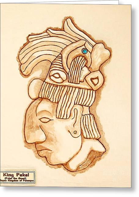 work Reliefs Greeting Cards - Mayan King Pakal The Great Greeting Card by Alberto H-B